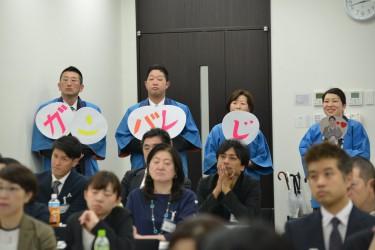 本陣平野屋様応援団@実践報告勉強会