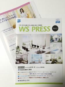 WS_PRESS_2