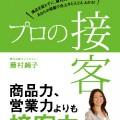bml-book1-01