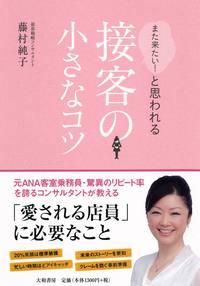 bml-book2-01