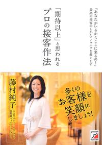 bml-book3-02