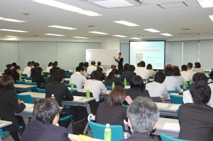 bml-sekkyaku_strategy-03