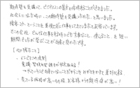 houkoku-k02