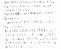 houkoku-s01
