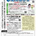 jisen7_151105