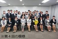 期待塾特別セミナー~実践報告会~