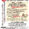 sakiyomitoku_151105