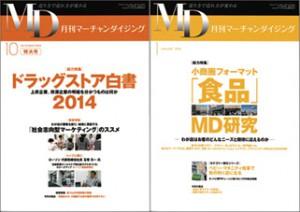 MD_1410_1501