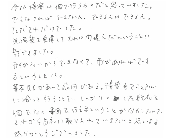 houkoku-s01b