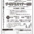 ザマナー研修_151026